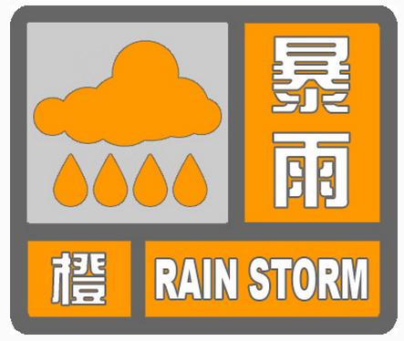 南通泰州部分地区已经出现大暴雨 南京的暴雨即将开始