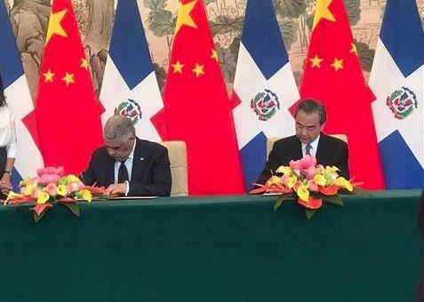 快讯!中国和多米尼加建交!