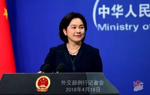 ▲中国外交部发言人华春莹
