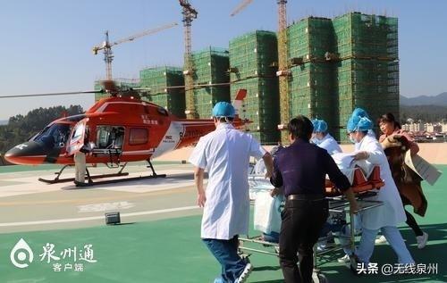 紧急救援!男子突发脑出血,德化县医院使用直升机转运及时送医