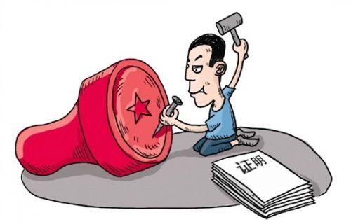 """力合科技IPO:依靠政府补贴""""续命"""" 商业行贿成""""企业文化"""""""