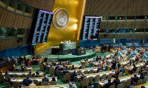 俄罗斯申请加入联合国人权理事会。(资料图)