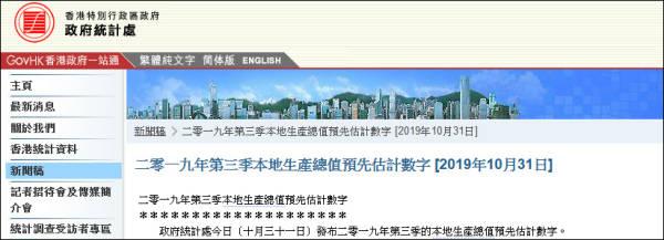 """「傅亿堂bet98」与中国长城资产全面业务合作 中民投""""纾困""""有望"""