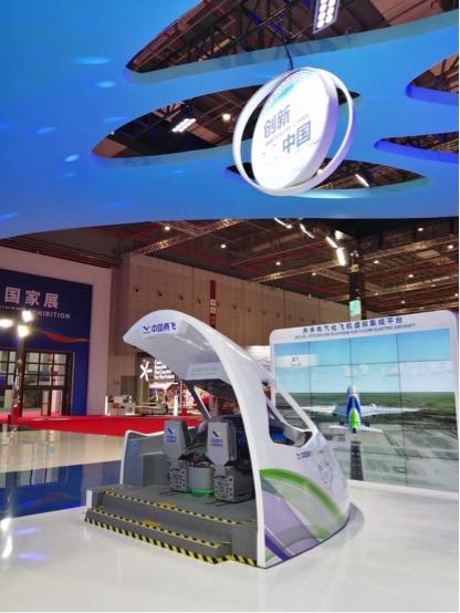 【进博直通车】中国商飞携未来电气化飞机驾驶舱亮相第二届进博会