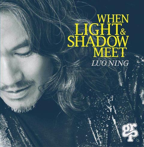 爵士钢琴家罗宁签约环球音乐中国 发行首张作品《光与影的邂逅》
