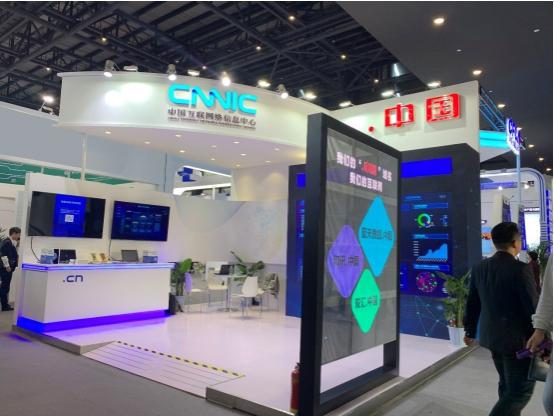 """CNNIC参展第六届""""互联网之光博"""