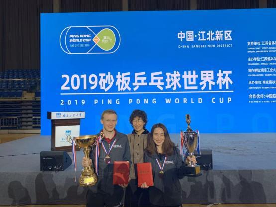 砂板乒乓世界杯,陈婕成为首位女单冠军