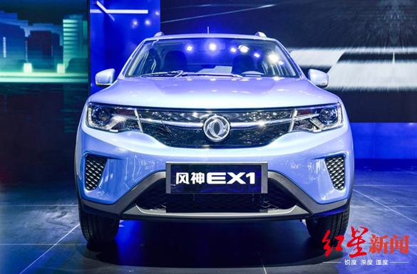 东风风神全新E70成都车展正式上市 EX1开启预售