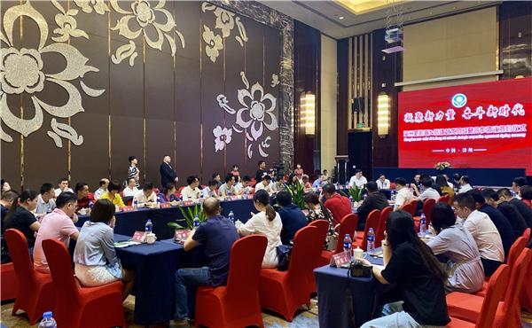 漳州新阶联与张雄艺术网战略合作协议签约仪式举行