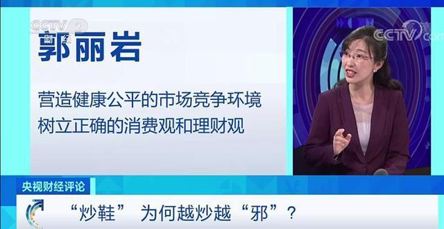 """「午夜赌场手机版」""""你好新时代-中国永远在这儿""""融媒体作品大赛——《乐享中国新机遇》"""