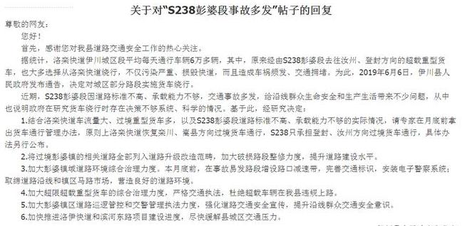 http://www.djpanaaz.com/shehuiwanxiang/283469.html