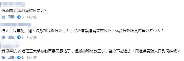 中国亚洲赌城 - 媲美AirPods/699元起,出门问问发布TicPods 2系列真无线耳机