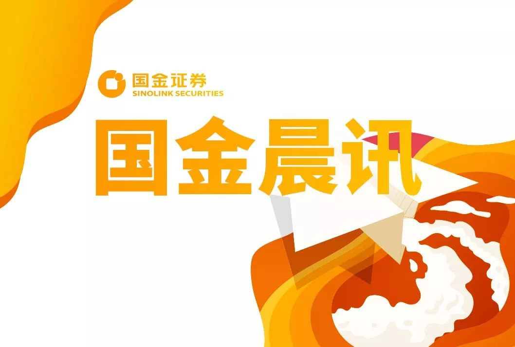 http://www.shangoudaohang.com/jinkou/209021.html
