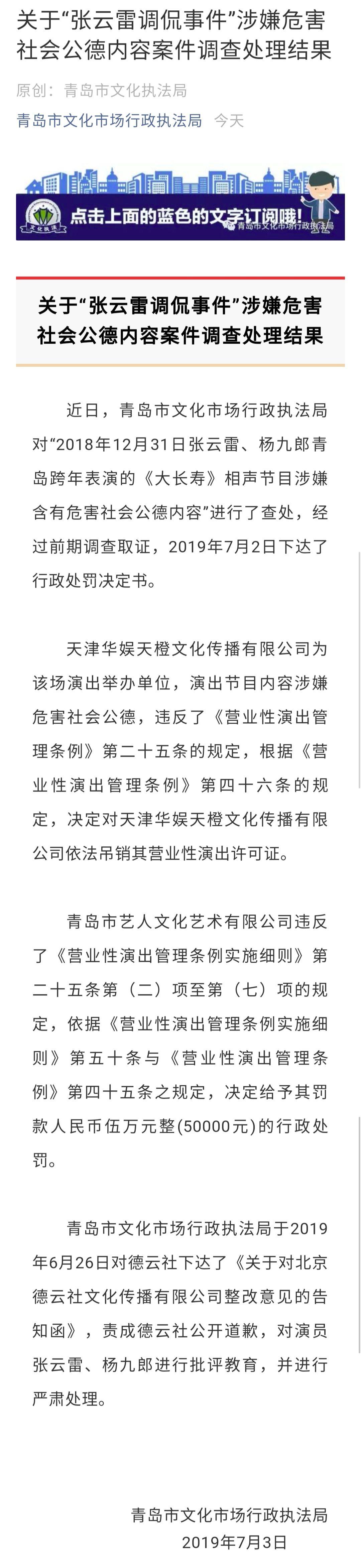 """博彩第三方支付平台排名前十图·海宁的国际""""朋友圈""""不断扩容"""