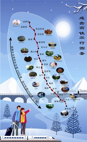 中国铁路成都局集团有限公司 供图