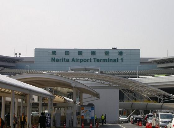 资料图:东京成田国际机场(图来自日本雅虎网站)