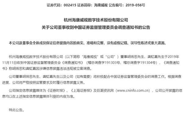 博彩bb娱乐场_北京平谷再现村宅地违约?涉几十户居民几千万投资