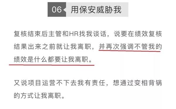 新e彩中奖 黄金周白酒线上销售火热 茅台电商销售火爆