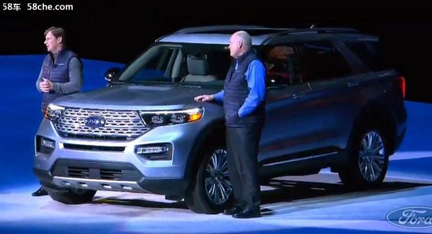 全新一代福特探险者首发 2019年内国产
