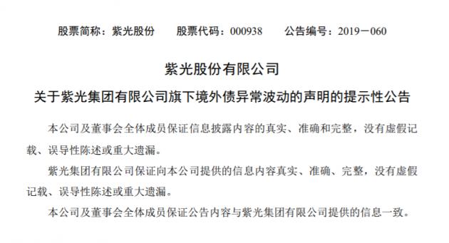 """永盈会唯一指定娱乐官网 梅州蕉岭:""""一杯茶""""铺就生态产业致富路"""