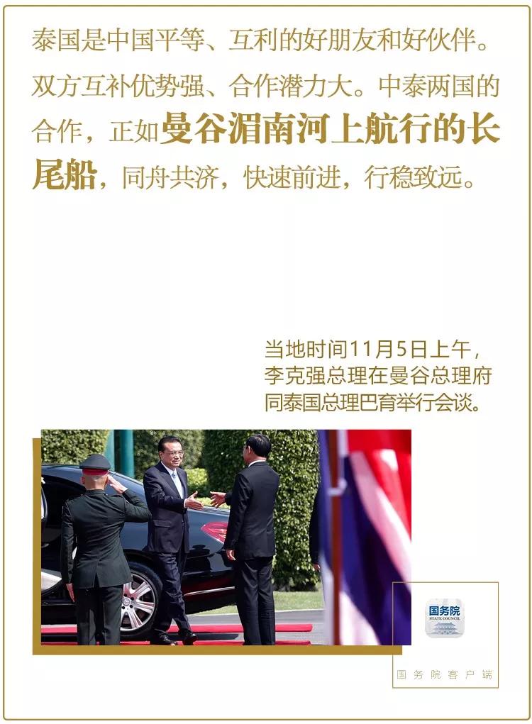 華人彩app,国内成品油价三连涨,后市还会上涨吗?