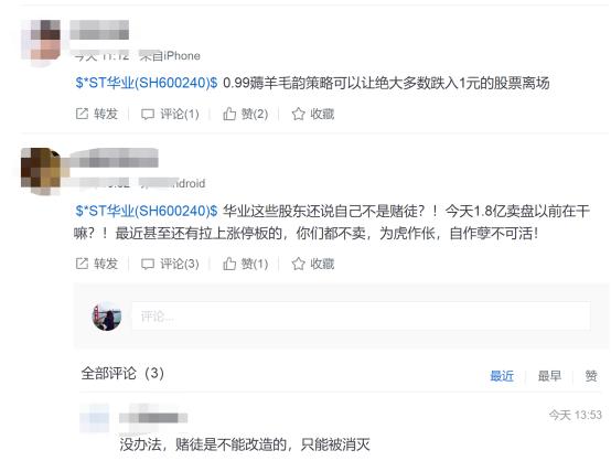 """cn澳门金沙7868 军运微视评︱今天的武汉,非""""火""""莫属"""
