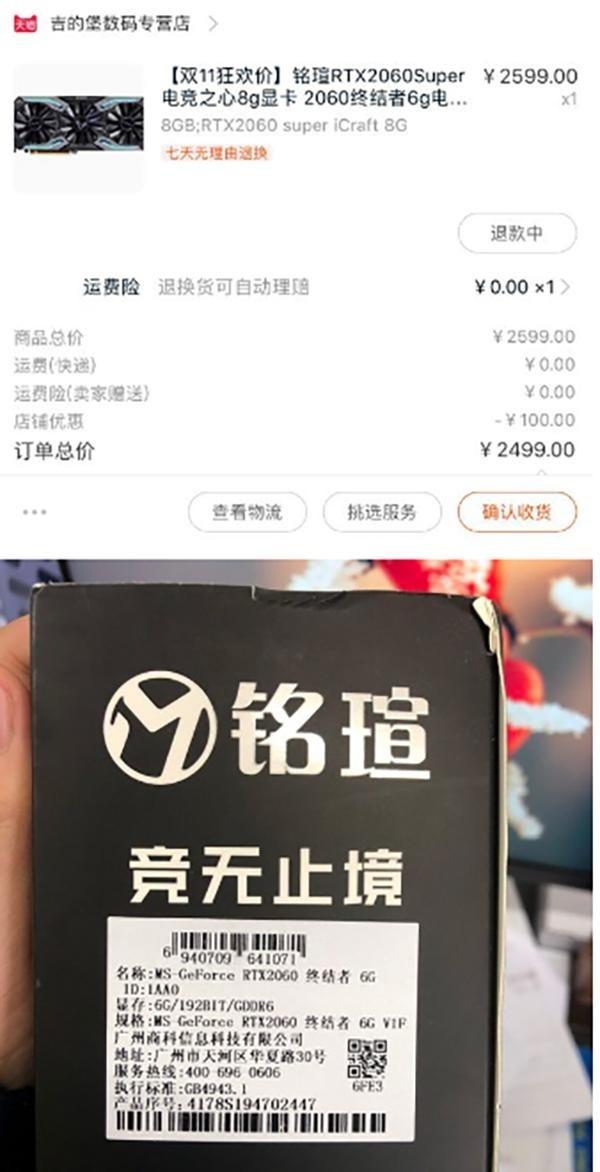 威尼斯赌场app手机版,明日股市五大猜想:企业持续违约潮,主力聚焦低位首板(附股)