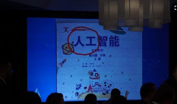 亚洲娱乐场游戏·快降解、减体积 有机垃圾处理新设备在上海问世