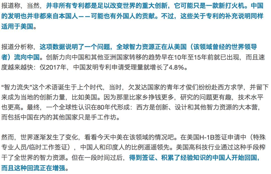 """俄媒:21世纪这个""""最重要""""资源正从美国流向中国岳西县教育局"""
