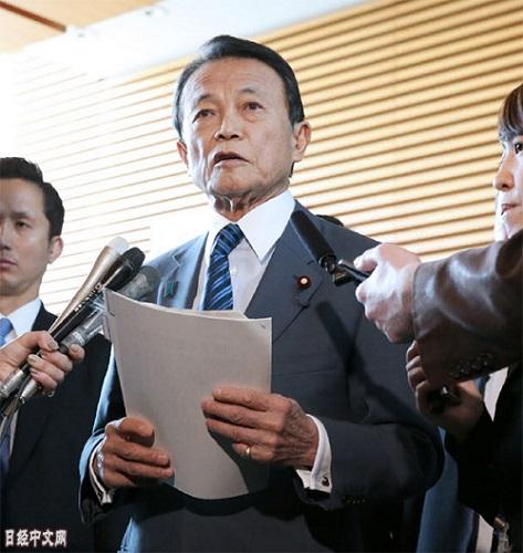 日媒称森友丑闻持续发酵 打乱安倍长期执政设想