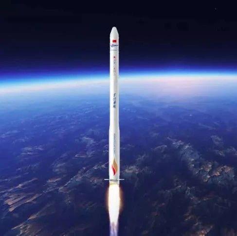 「星际荣耀」完成A+轮融资,将于2019年上半年发射入轨运载火箭 | 早起看早期
