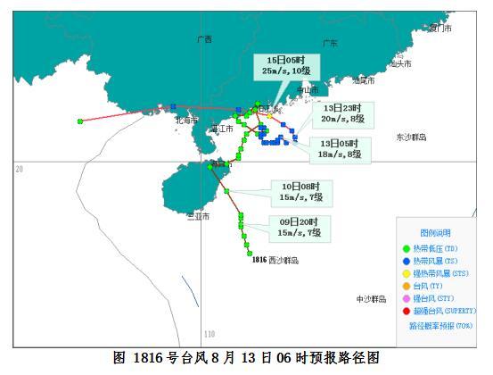 受第16号台风影响 13日—15日海南仍有较强风雨天气