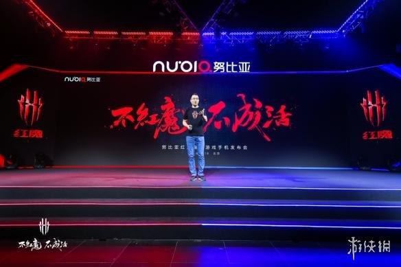 努比亚红魔电竞游戏手机正式发布 2499元起享电竞游戏体验