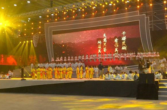 华侨华人文化交流合作暨粤港澳青年文化创意发展大会14日开幕