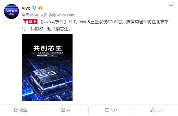 2018官网指定投注平台|半场-曹阳谢幕战先发刘洋拼抢后伤退 泰达主场0-0斯威