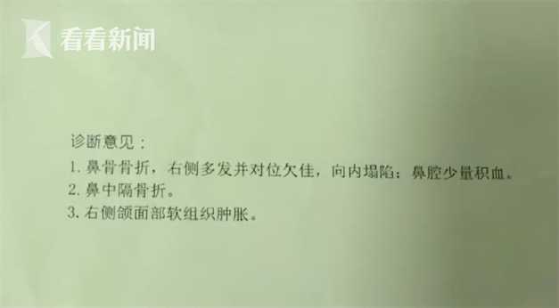 华人赌场,大康农业整合国际农业资源 用好国际奶源