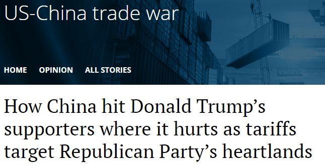 ▲香港《南华早报》网站报道截图
