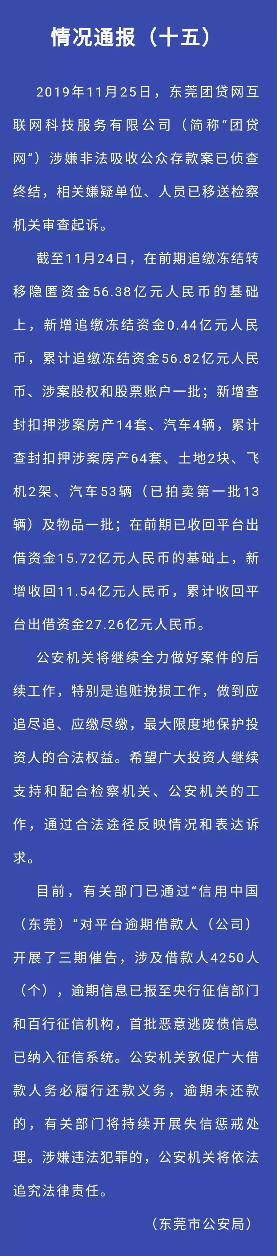 银座娱乐平台注册,今年重庆减税降费将从四方面发力:更大规模减税降费