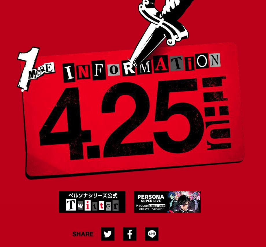 《女神异闻录5》新网thinkphp站代码匿伏玄机 4月25日宣布新情报