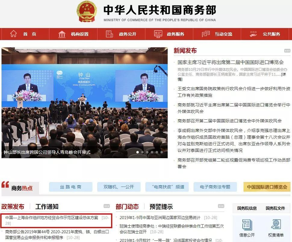 京城娱乐主管_全球城市竞争力报告发布 39个中国城市跻身全球200强