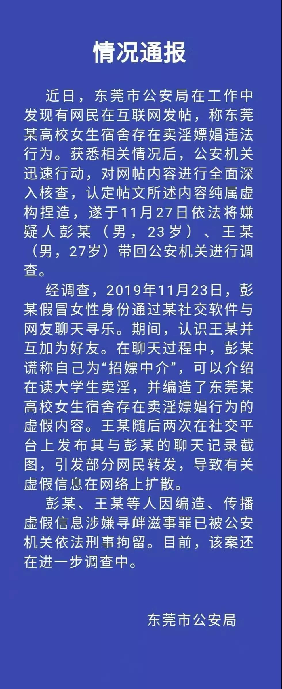 全讯太阳城官网 海印股份称非洲猪瘟防治疫苗为笔误 律师称涉嫌误导