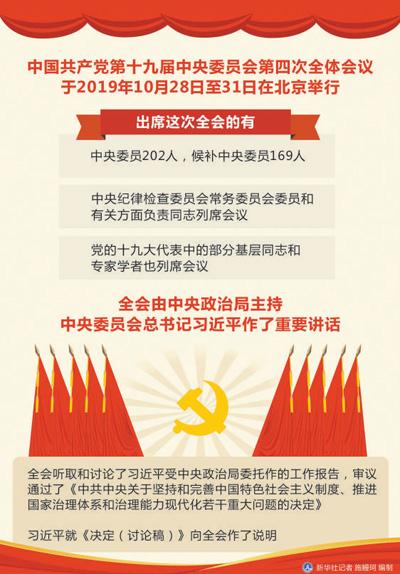 3u娱乐场线上菠菜 中国高温超导重大突破令世界震惊 磁悬浮电厂可应用