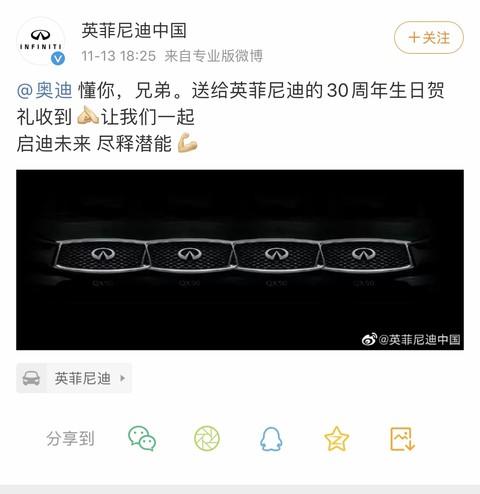 乐购娱乐平台官网登陆_易烊千玺湖边作画,网友:为什么我们学校没有这样的校草!