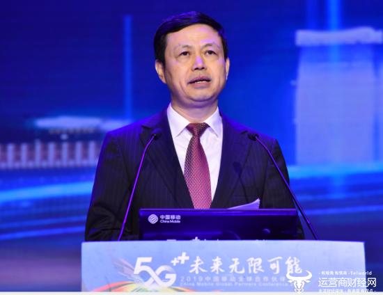 中国移动董事长杨杰为何突然感叹:5G的未知远大于已知