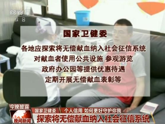 「新用户注册送58元体验金」桂华:村规民约是否过度,村民自己有杆秤