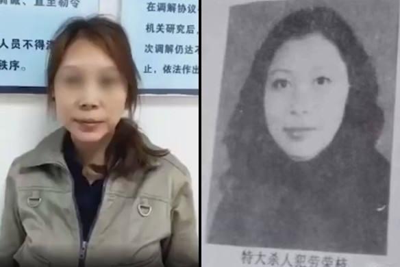 """劳荣枝二哥:她案发潜逃后母亲震惊哭白头,""""法律会审她"""""""