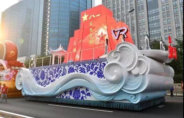 2019世界VR产业大会倒计时5天!南昌准备好了!