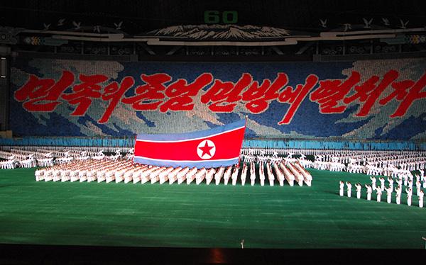 朝鮮團體操。東方IC 資料圖