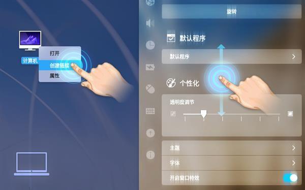 深度操作系统15.9正式发布,新增多种手势功能