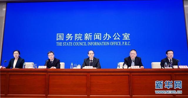 国新办举行第四次全国经济普查结果新闻发布会